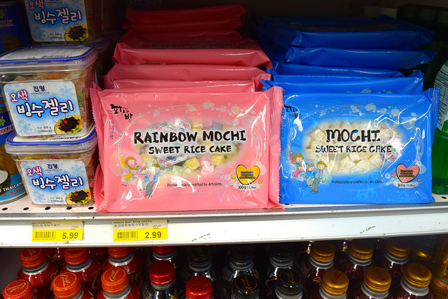 Mochi at Koreatown Plaza, Los Angeles | www.rachelphipps.com @rachelphipps