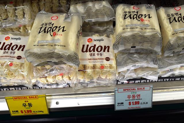 Udon Noodles at Koreatown Plaza, Los Angeles | www.rachelphipps.com @rachelphipps