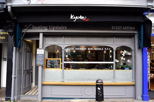 Kyoto Sushi & Bun Bar, Canterbury   www.rachelphipps.com @rachelphipps