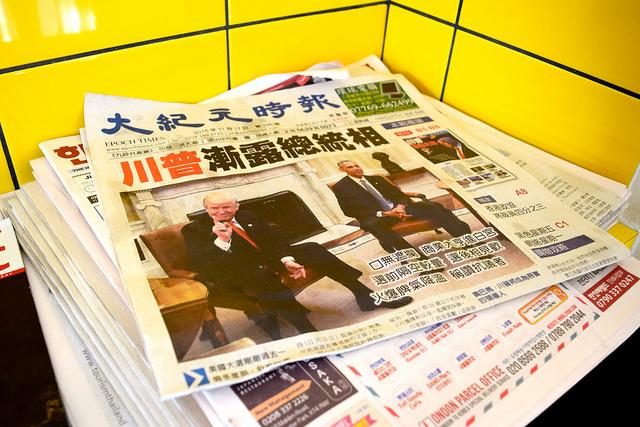 Korean Newspapers at Kyoto, Canterbury   www.rachelphipps.com @rachelphipps