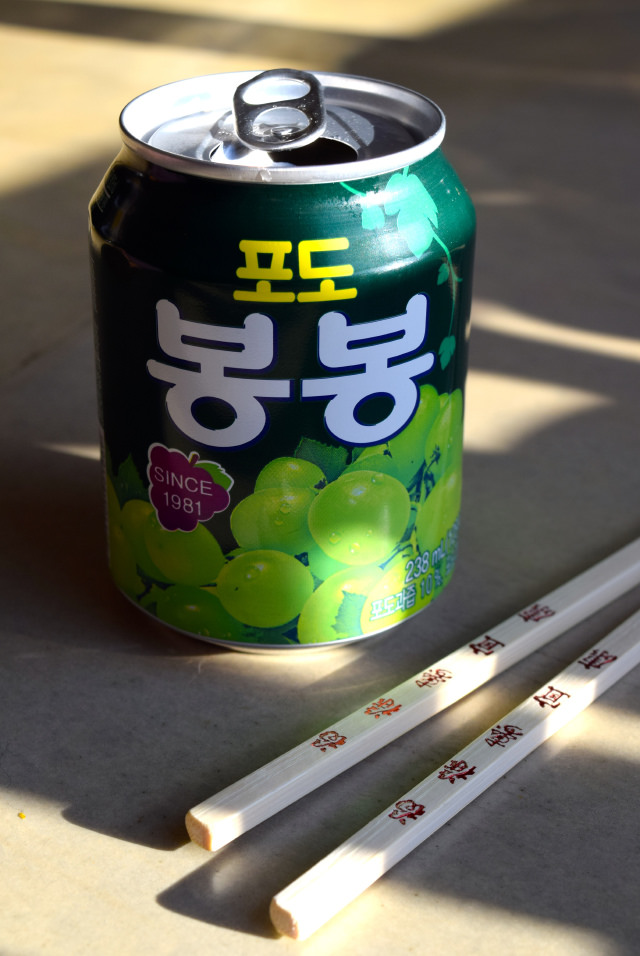 Korean Grape Soda at Kyoto, Canterbury   www.rachelphipps.com @rachelphipps