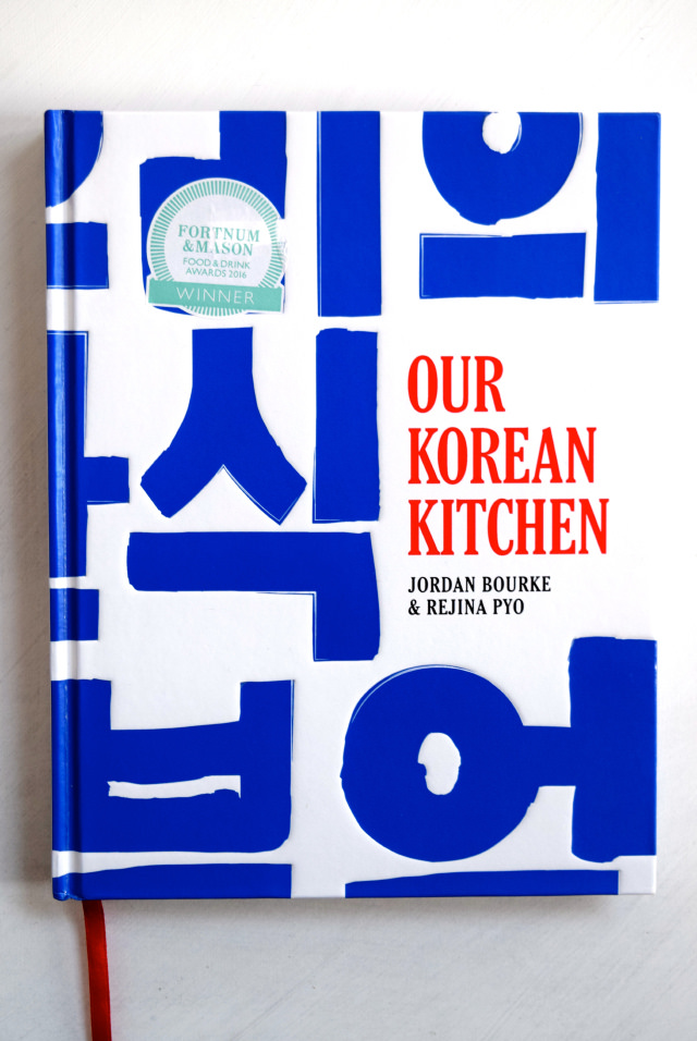Our Korean Kitchen   www.rachelphipps.com @rachelphipps