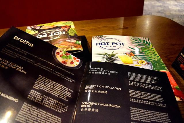 Broth Menu at Hot Pot, Chinatown | www.rachelphipps.com @rachelphipps